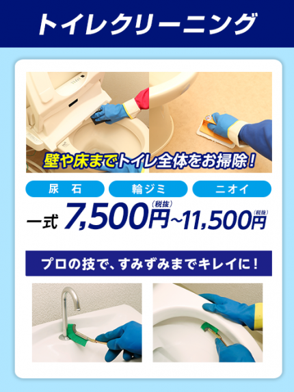CP_181101_09