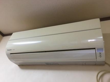 CS-EX409A2